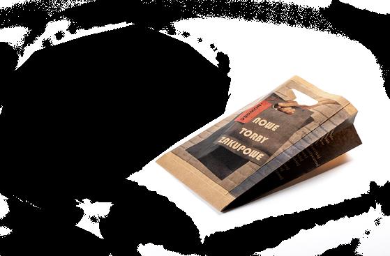 5eb0a9db41eb3 Producent toreb papierowych, papier pakowy | PAKOREX